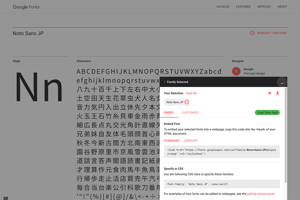 Google Fonts内の Noto Sans JP