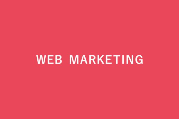 WEBマーケティングの基礎と関連資格 制作実績