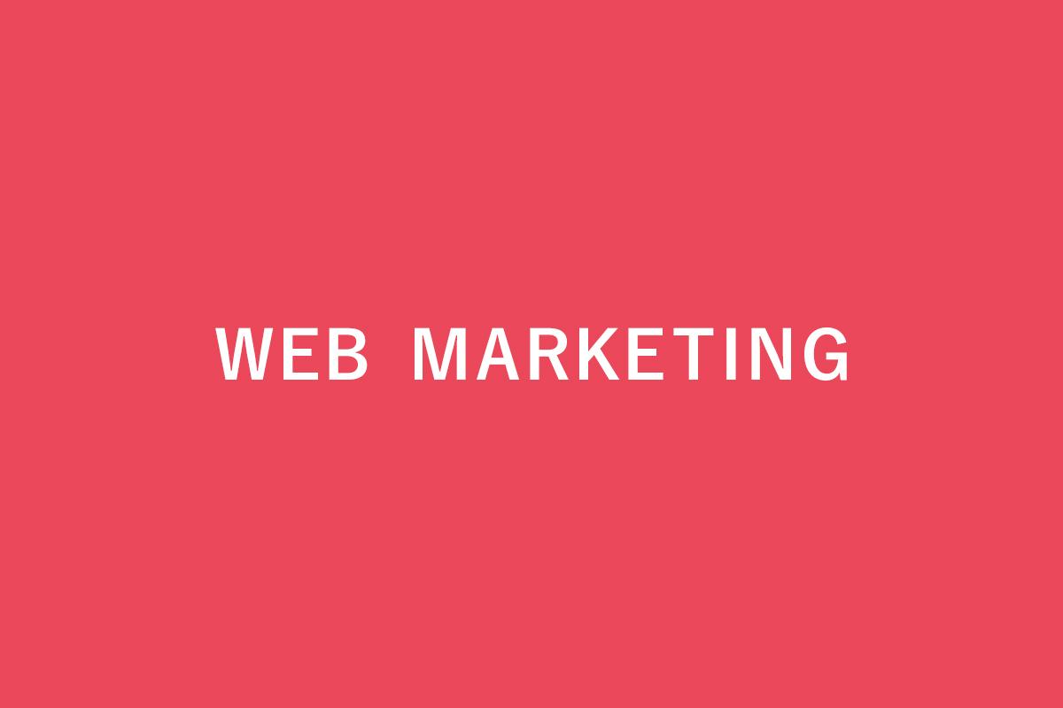 WEBマーケティングの基礎と関連資格